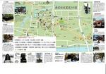 西若松駅周辺ウォーク地図.jpg